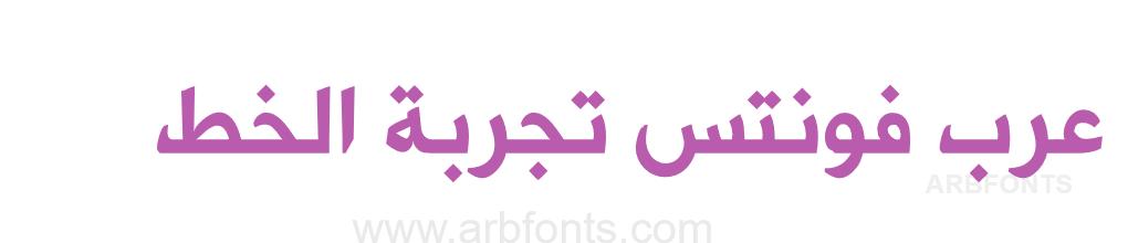 Hacen Liner Screen خط حسن خط شاشه