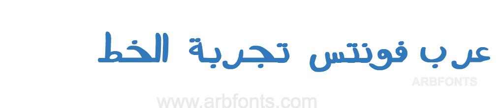 Red Cal Arabic