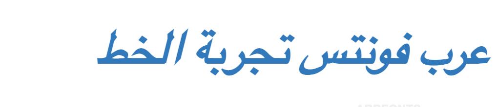Kufam Medium Italic