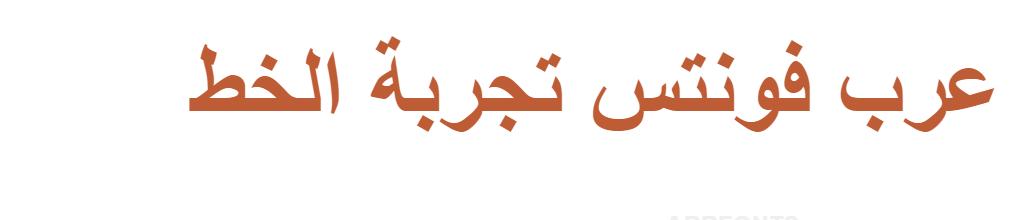 Tubqal Pro Light Italic