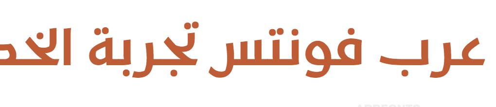 Kufam SemiBold Italic