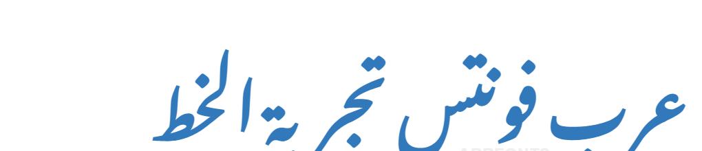 Noto Nastaliq Urdu