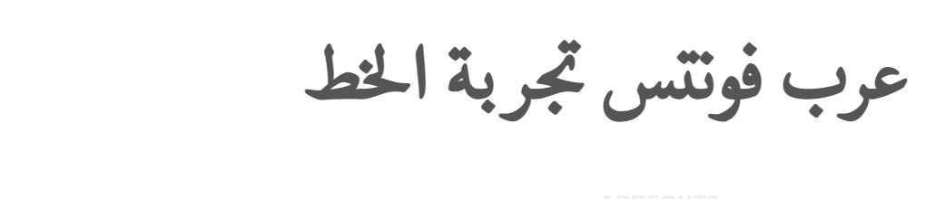 Adobe Naskh Medium