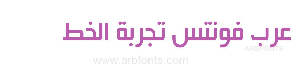 Hacen Beirut Lt X3 خط حسن  بيروت