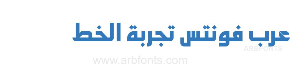 Abdo Salem Bold
