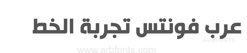 Hacen Tunisia Bold