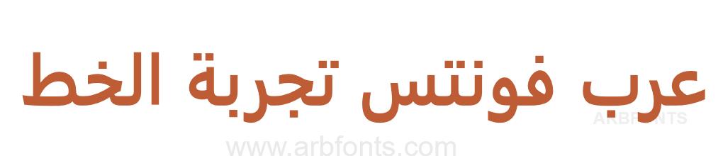 MD Farsi 1