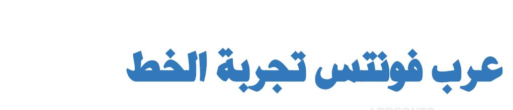 Hacen Egypt