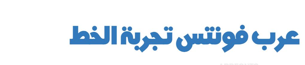 Khaled Font