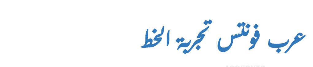 Urdu Typesetting