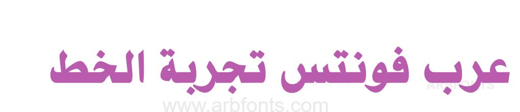 Hacen Newspaper خط حسن الجريدة جريده