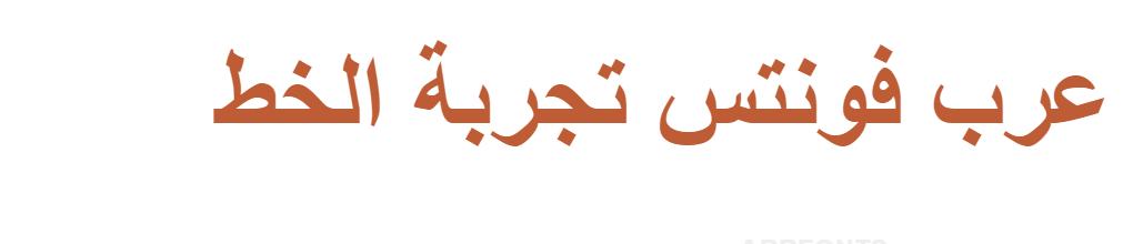 Tubqal Pro Medium Italic