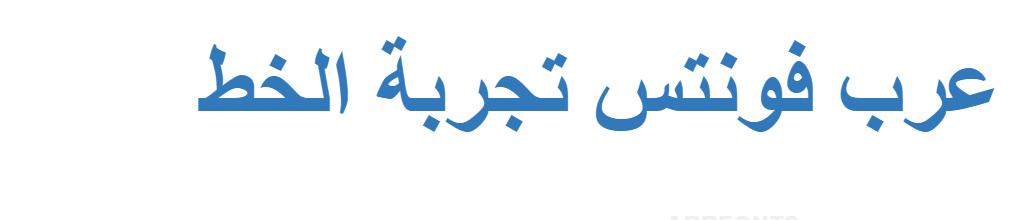 Tubqal Pro ExtraBold Italic