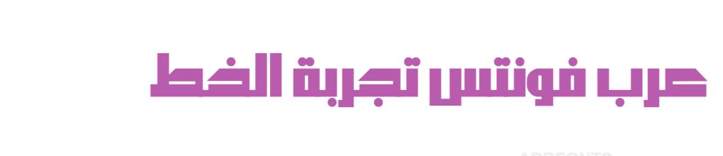 Aqlam Corner