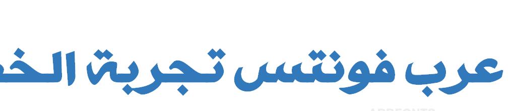 Hacen Tehran