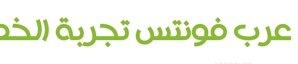 Hacen Sudan