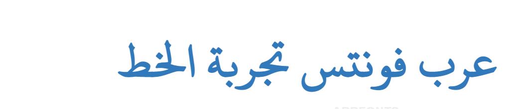 KFGQPC HAFS Uthmanic Script Regular