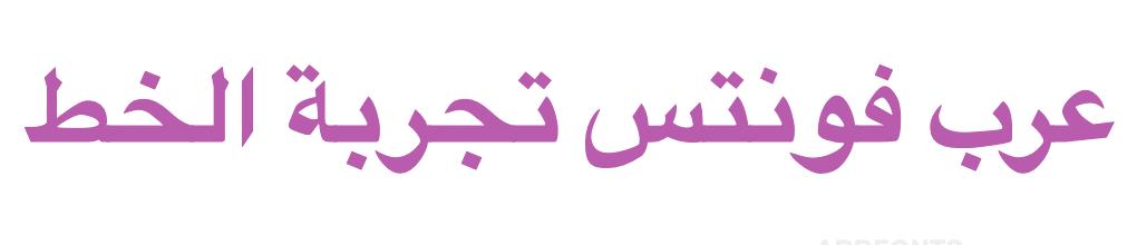 Sultan Medium