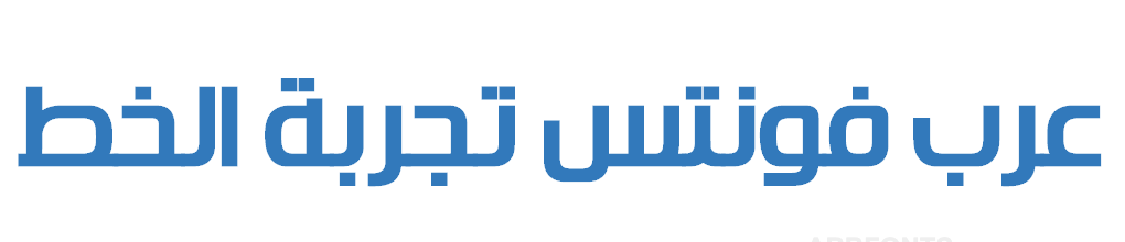 Hacen Saudi Arabia