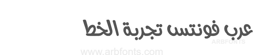 Hacen Sahara