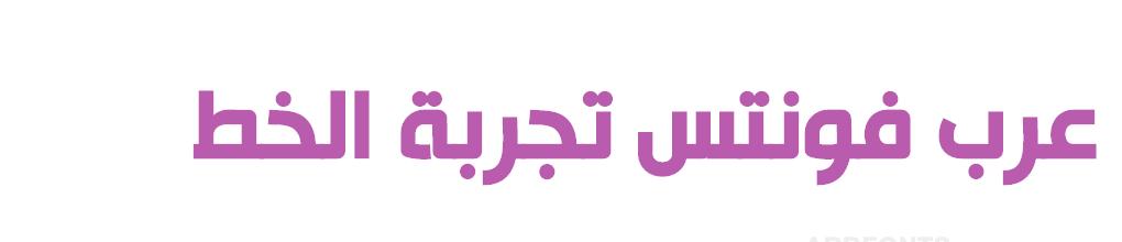 Hacen Tunisia