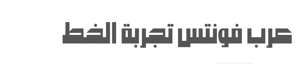 Aqlam Corner Bold