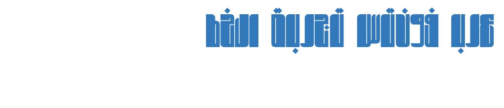 Revolution Typeface Bold