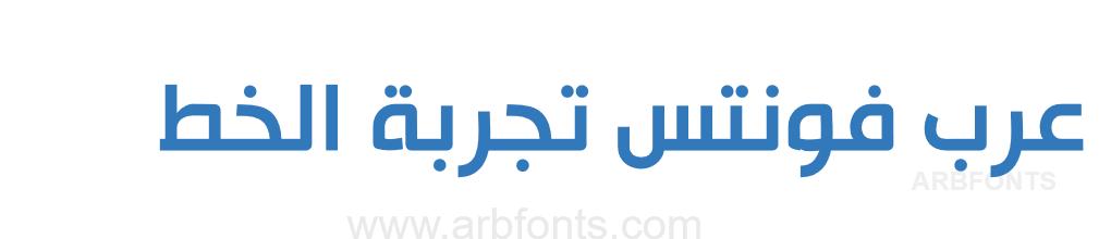 Hacen Tunisia Lt خط تونسيا العربي - حسن