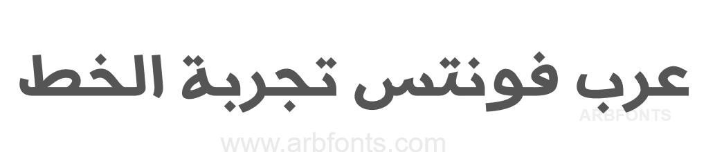 Hacen Digital Arabia