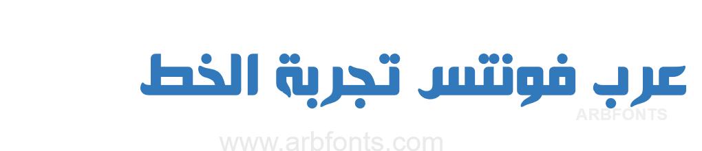 Hacen Samra خط سمراء - حسن