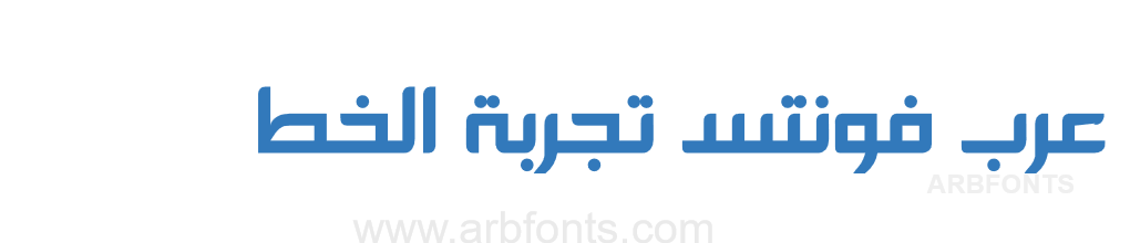 Hacen Promoter Lt خط حسن المعلن بروموتر