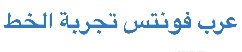 Aljazeera Logos