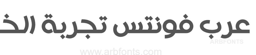 Hacen Sudan Bd خط حسن  السودان سميك