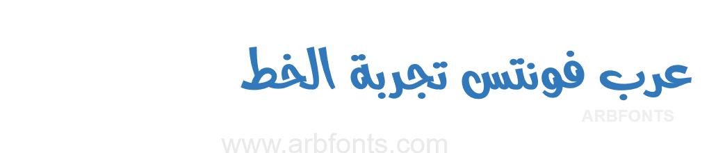 Abdo Free