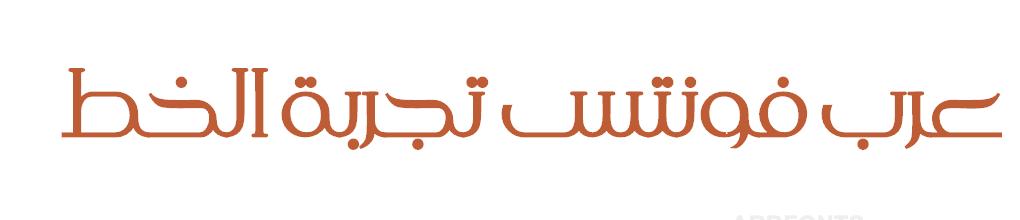 Muslimah Thin