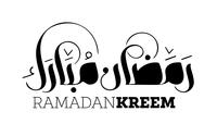 ramadan 89