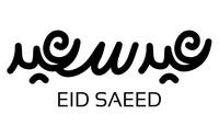 صور إسم eid155