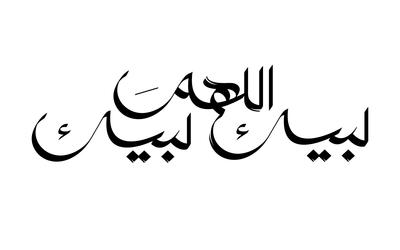 صور إسم eid said 30