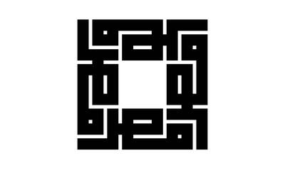 صور إسم مخطوطات اسماء الدول العربية- مصر