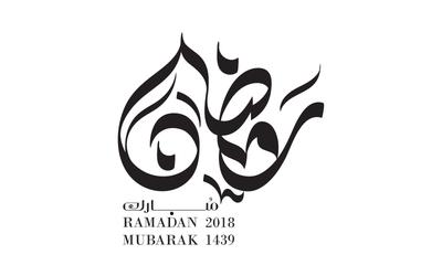 صور إسم islamic arabic calligraphy5