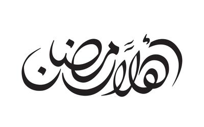 صور إسم islamic arabic calligraphy6