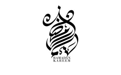 صور إسم islamic arabic calligraphy2