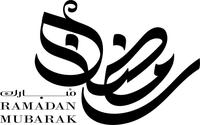 صور إسم islamic arabic calligraphy4