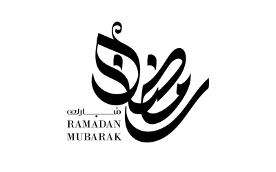 صور إسم islamic arabic calligraphy3