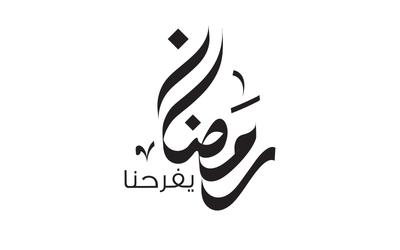 صور إسم islamic arabic calligraphy10