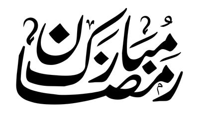 صور إسم islamic arabic calligraphy22